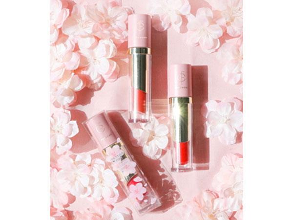 Cherry Cherry Edition